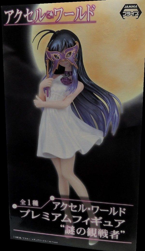Accel World Figure Kuroyukihime Figure