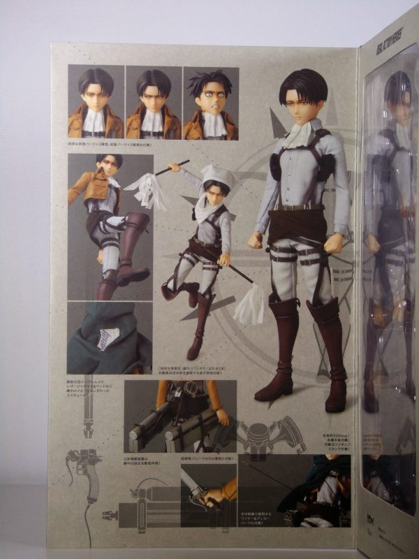 Attack On Titan Levi RAH Figure No.662 First Edition
