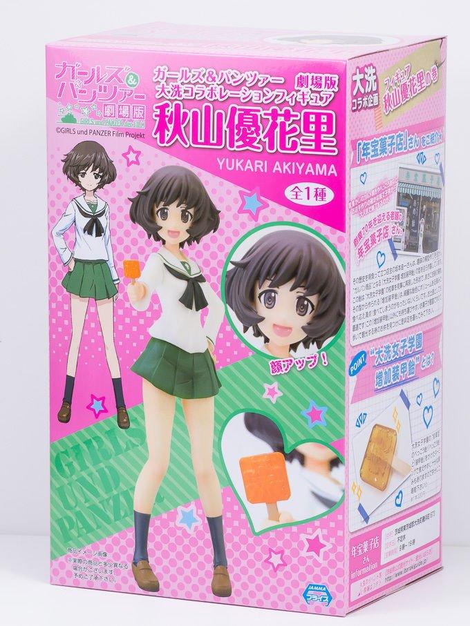 Girls Und Panzer Yukari Akiyama Figure