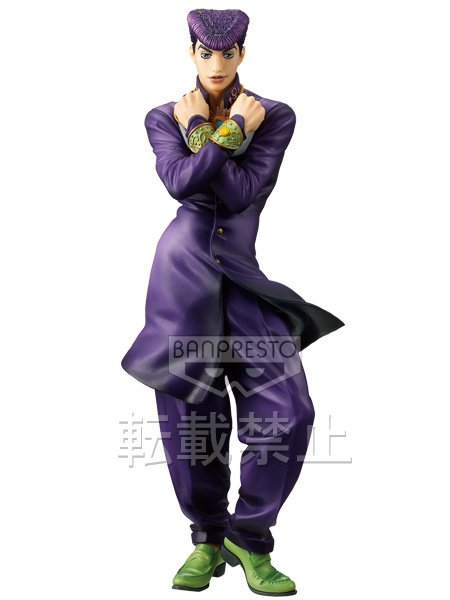 JoJo's Bizarre Adventure Josuke Figure Banpresto UK animetal anime figures UK