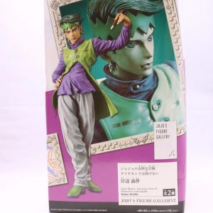JoJo's Bizarre Adventure Rohan Kishibe Figure Gallery Banpresto UK Jojo anime figures UK animetal