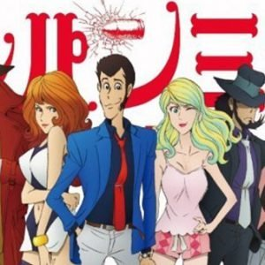 Lupin Figures