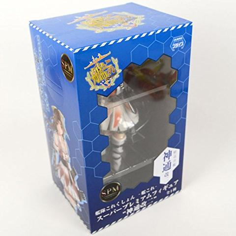 Kantai Collection Kan Colle Jintsu Figure animetal anime figures UK