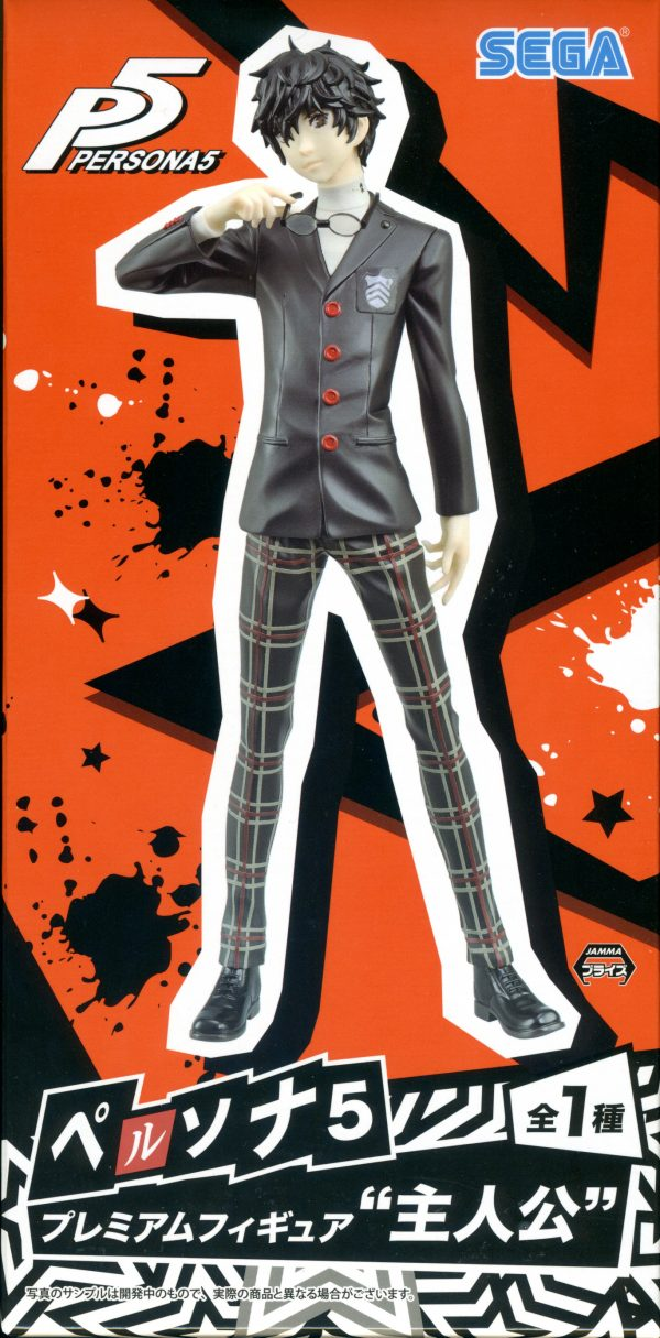 Persona 5 Ren Amamiya Figure UK Shujinkou Animetal Official Licensed anime figures