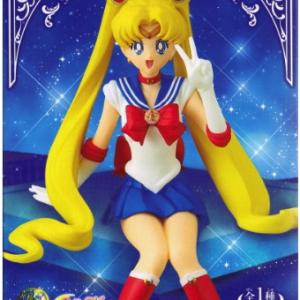 Sailor Moon Figure UK Break Time Banpresto Official Licensed UK Stock anime figures uk animetal