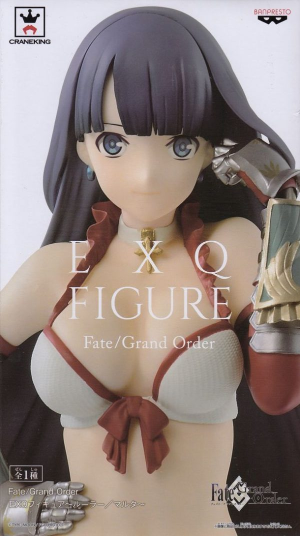 Fate Grand Order Martha Figure Banpresto UK anime figures official Licensed Animetal Japan Import
