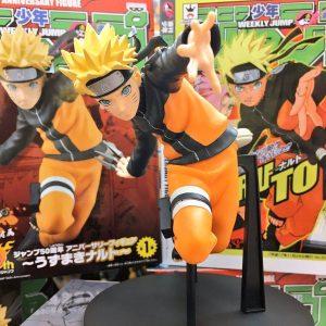 Naruto Jump 50th Anniversary Figure Banpresto Naruto Figures UK Animetal Anime Figures UK Naruto Shippuuden Figures UK 50th Anniversary FREE Delivery