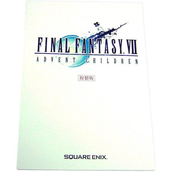 Final Fantasy VII Advent Children Advent Pieces Limited Square Enix