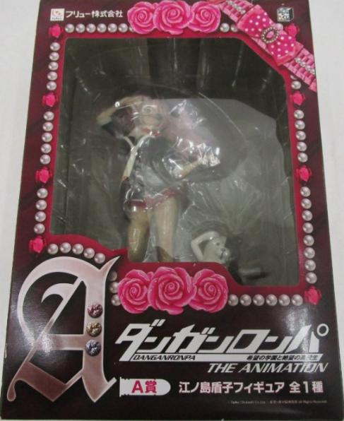 Danganronpa Enoshima Junko with Monokuma Figure Furyu Minna No Kuji Prize A figure animetal anime figures UK