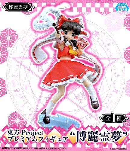 Touhou Project Hakurei Reimu Figure SEGA toho project anime figures UK animetal