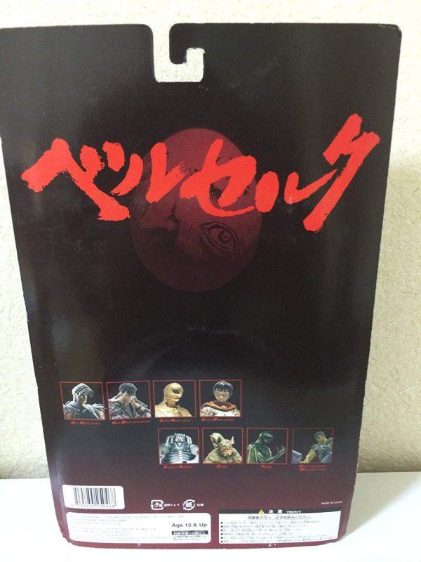 Berserk Griffith Femto Figure Art of War Yamato wings of darkness anime figures UK animetal