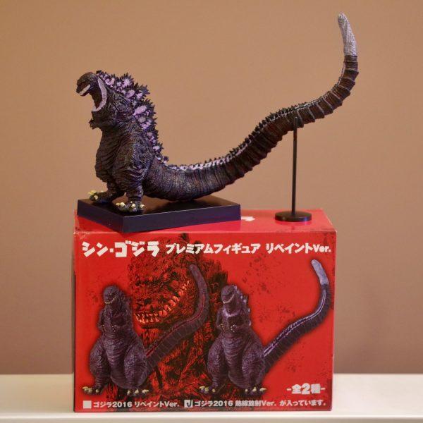 Godzilla Figure SEGA anime figures uk animetal