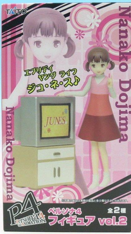 Persona 4 Nanako Dojima Figure Taito