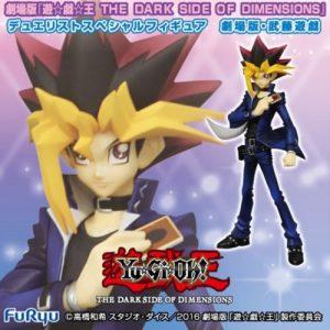 Yu-Gi-Oh! Yugi Muto Figure