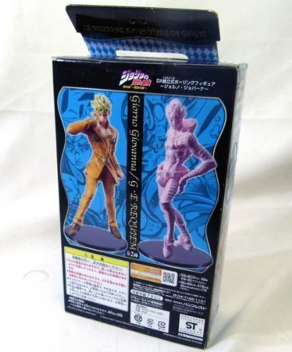 JoJos Bizarre Adventure Giorno Giovanna Figure Banpresto UK anime figures UK animetal