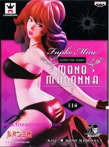 Lupin The Third Fujiko Mine Figure Mono Madonna I Banpresto UK anime figures UK animetal