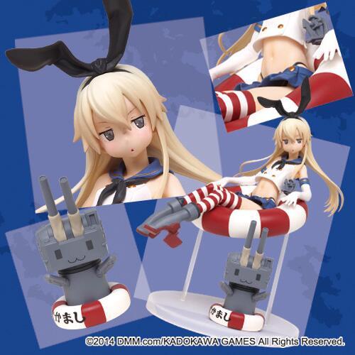 Kantai Collection Shimakaze Figure With Rensouhou Taito UK anime figures UK animetal