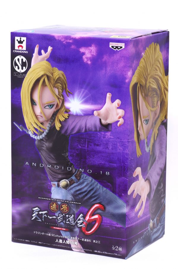 Dragon Ball Z Android No. 18 Figure Banpresto UK anime figures UK animetal