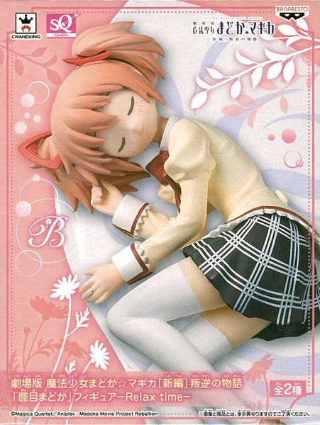 Kaname Madoka Figure Relax Time Closed Eyes Banpresto SQ UK madoka anime figures uk animetal