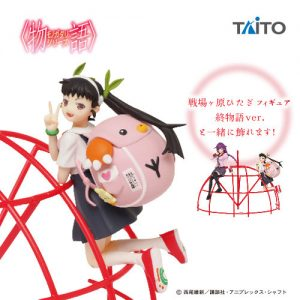 Monogatari Mayoi Hachikuji Figure Taito UK monogatari anime figures UK animetal