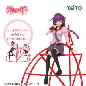 Monogatari Hitagi Senjougahara Figure Taito UK monogatari anime figures UK animetal