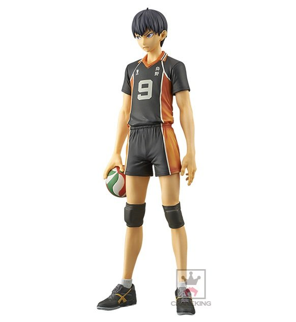 Haikyuu Kageyama Tobio Figure Master Stars Piece Bnpresto UK haikyuu anime figures UK animetal