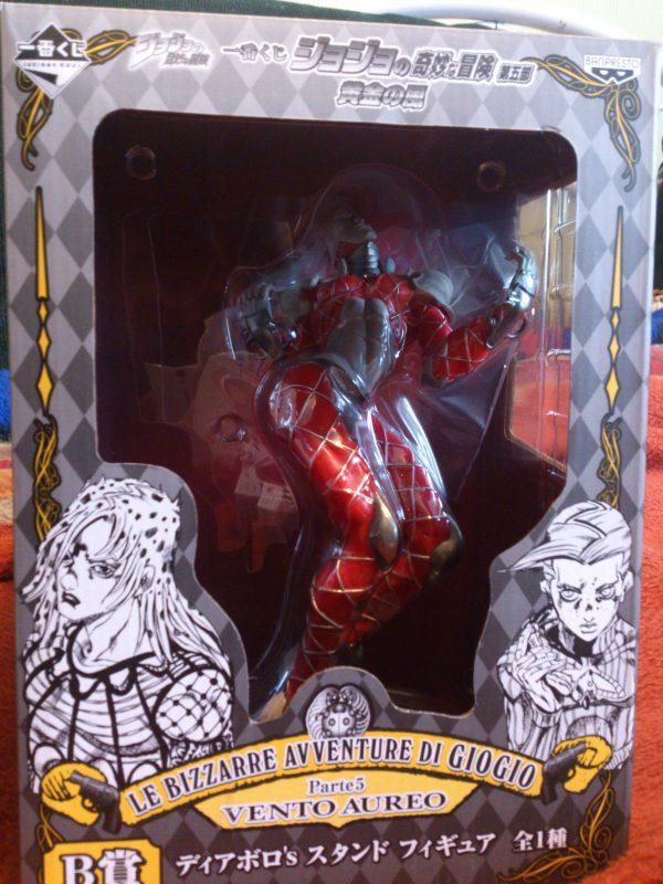 JoJo's Bizarre Adventure Part 5 King Crimson Diavolo Stand Figure Banoresto Ichiban Kuji Prize B Vento Aureo anime figures UK animetal
