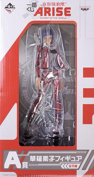 Ghost in the Shell Kusanagi Figure Banpresto Ichiban Kuji Prize A Ghost in the shell anime figures UK Animetal