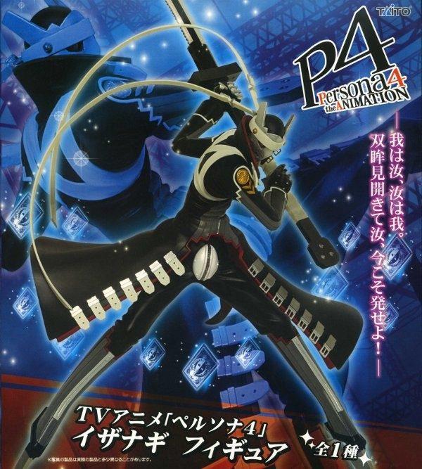 Persona 4 Izanagi Figure Taito UK anime figures UK animetal