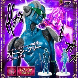 JoJo's Bizarre Adventure Stone Free Figure Clear Ver. Banpresto UK anime figures UK animetal