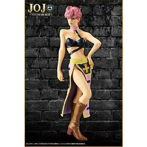 JoJos Bizarre Adventure Trish Una Figure Mafiarte Banpresto UK jojo anime figures UK animetal