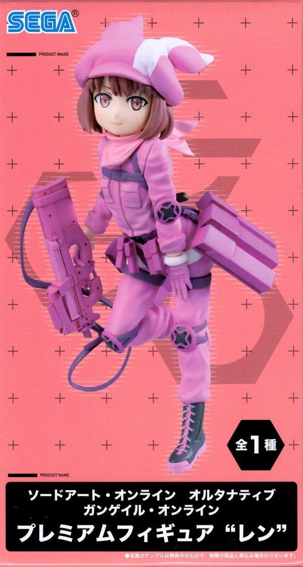 Sword Art Online Alternative Gun Gale Online Llenn Figure SEGA UK sword art online anime figures UK animetal