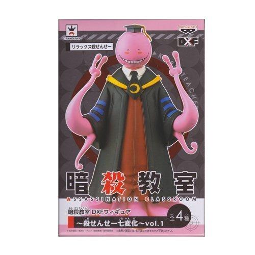 Assassination Classroom Koro Sensei Figure Pink Banpresto UK anime figures UK animetal