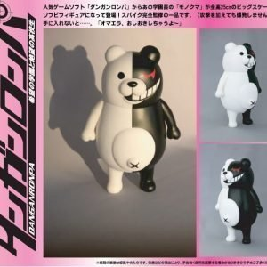 Danganronpa Monokuma Figure Algernon Product anime figures UK animetal