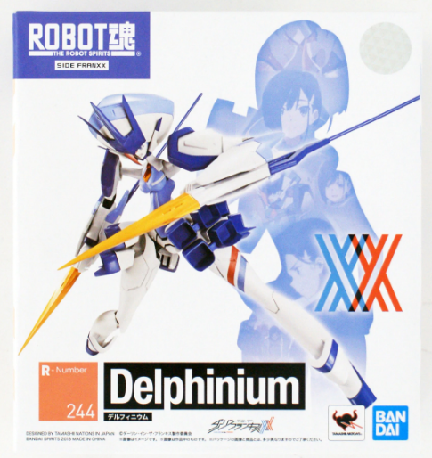 Darling in the Franxx delphinium figure S. H. Figuarts bandai UK Darlin in The Franxx delphinium figure bandai tamashi anime figures UK animetal