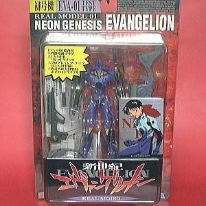 Neon Genesis Evangelion Eva 01 Real Model 01 figure SEGA UK neon genesis evangelion eva 01 figure UK neon genesis evangelion eva 01 prototype real model 01 anime figures UK animetal
