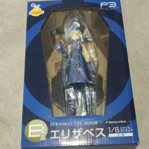 Persona 3 Elizabeth Figure Happy Kuji Lottery prize b sunny side up UK Persona 3 the Movie Spring of Birth elizabeth lottery prize B figure UK animetal