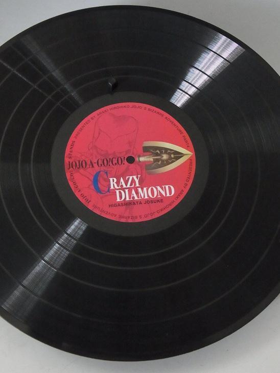 Jojos bizarre adventure crazy diamond figure Record UK JoJo crazy diamond figure banpresto ichiban kuji prize A UK jojo crazy diamond on a record UK jojo