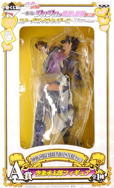JoJos Bizarre Adventure Jotaro Kujo Figure Ichiban Kuji A Banpresto lottery prize A Jojos bizarre adventure anime figures UK animetal