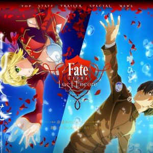 Fate Extra Last Encore Figures
