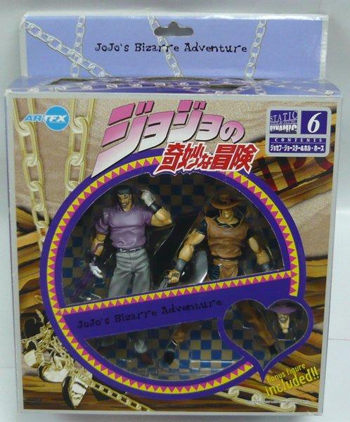 JoJo's Bizarre Adventure Joestar and Hermit Purple Figure Set ARTFX Kotobukiya UK JoJo ARTFX double set vol. 6 jojo anime figures UK animetal