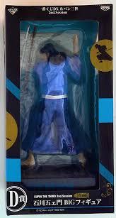 Lupin the Third Goemon Figure Ichiban Kuji Banpresto UK Lupin the third doemon figures UK lupin figures UK lupin goemon figures UK animetal