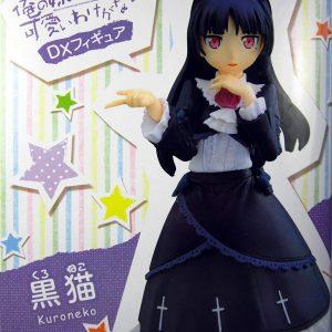 Oreimo Kuroneko Figure Banpresto UK Ore no Imouto anime statues UK Oreimo Ruri Gokou figures UK Oreimo kuroneko Banpresto DX figure UK animetal
