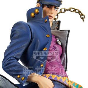 JoJo's Bizarre Adventure Jotaro Kujo Figure Master Stars Piece Banpresto UK Jojo Figures UK Jojo Jotaro Kujo Figures UK JoJo anime figures UK animetal