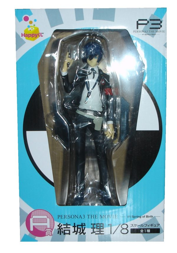 Persona 3 The Movie Shujinkou Statue 1/8 Scale UK Persona 3 the Movie Spring of Birth figure manufactured by sunny side up Happy Kuji Lottery Prize A UK Animetal