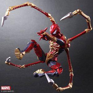 Marvel Universe Spider Man Bring Arts Action Figure Square Enix UK Marvel Collectibles UK Spider Man action figure UK Animetal Spider Man