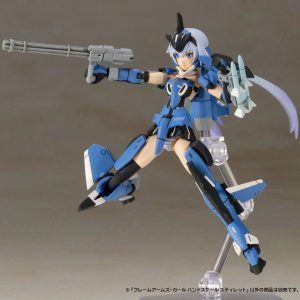 Frame Arms Girl Stylet Hand Scale Girl Plastic Model Kit Kotobukiya UK Frame Arms Girl Figures UK Animetal Frame Arms Girl Model Kits UK Animetal