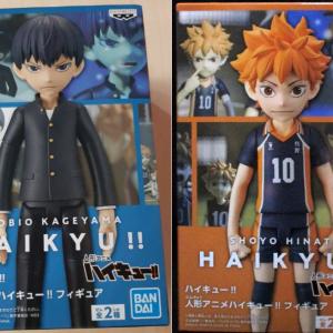 Haikyuu!! Tobio Kageyama & Hinata Shoyo Figure Set Banpresto Bandai UK haikyuu figures UK haikyu statues UK Haikyu anime figures UK Animetal
