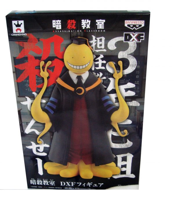 Assassination Classroom Koro Sensei Figure Yellow Vol. 1 Banpresto UK Assassination classroom figures UK Koro sensei figures UK animetal
