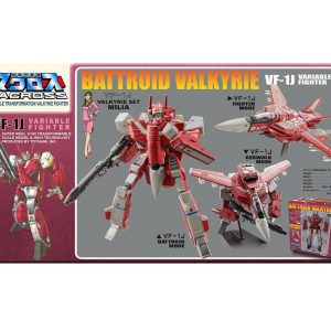 Macross Retro Transformable Collection Action Figure 1/100 VF-1J Milia Valkyrie Toynami UK macross action figures UK Macross anime figures UK Animetal